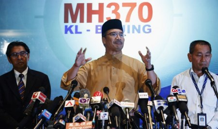 mh370-press-briefing